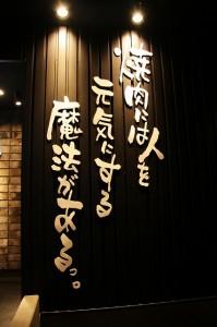 有田川店2